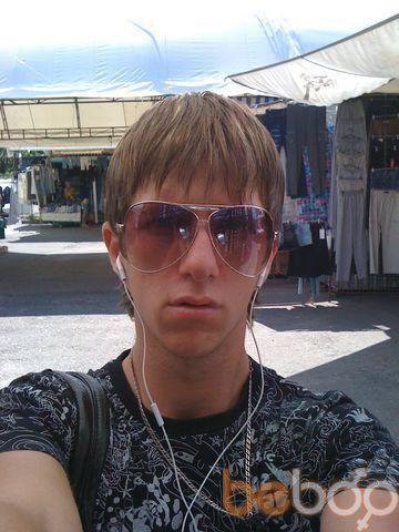 Фото мужчины Antonio_RA, Борисполь, Украина, 31