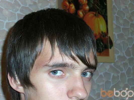 Фото мужчины Demon, Екатеринбург, Россия, 26