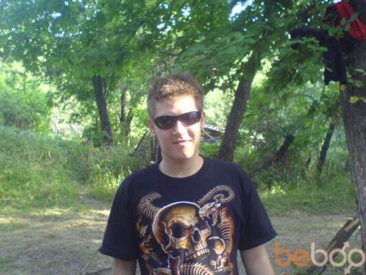 Фото мужчины kykmc, Алматы, Казахстан, 27