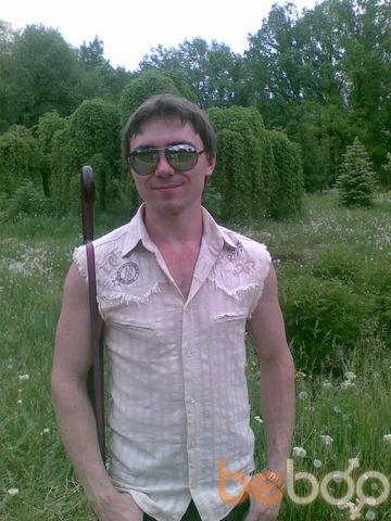Фото мужчины Serebashca, Макеевка, Украина, 33