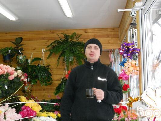 Фото мужчины ГЕНА, Киев, Украина, 41