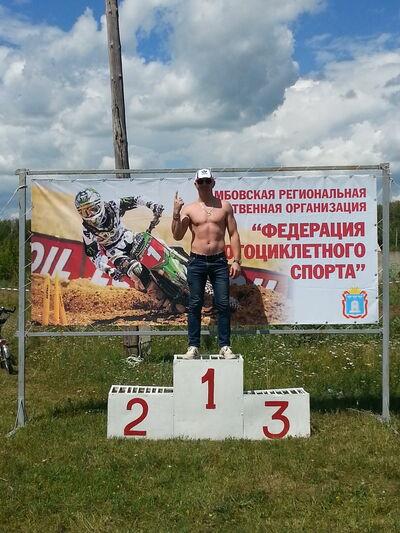 Фото мужчины Костян, Москва, Россия, 29