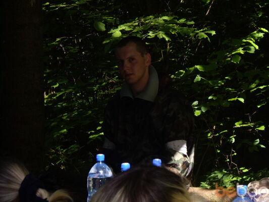 Фото мужчины wad96, Минск, Беларусь, 33