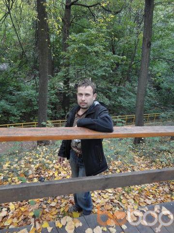 Фото мужчины Einy, Северодвинск, Россия, 41
