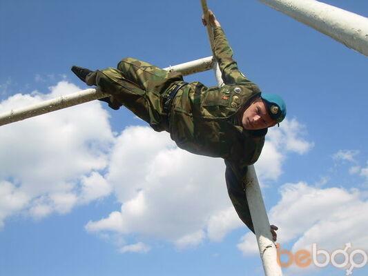 Фото мужчины Dimon0, Минск, Беларусь, 27