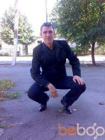 Фото мужчины logan, Кривой Рог, Украина, 27