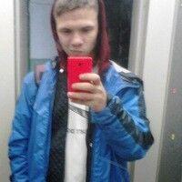 Фото мужчины Сергей, Серов, Россия, 19