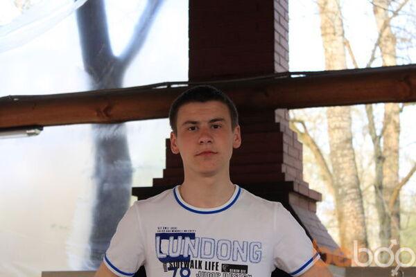 Фото мужчины snayper_92, Кишинев, Молдова, 25
