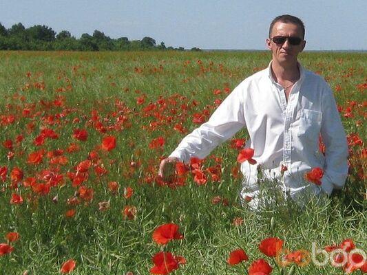 Фото мужчины shir, Черкассы, Украина, 46