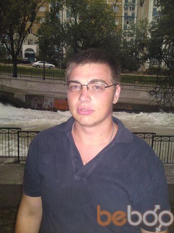 Фото мужчины Artem, Алматы, Казахстан, 27