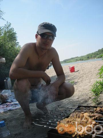 Фото мужчины Dobrii KOT, Павлодар, Казахстан, 32