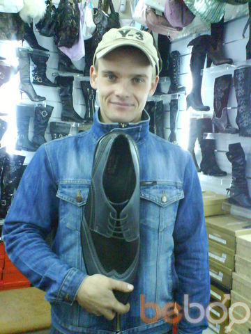 Фото мужчины herep, Макеевка, Украина, 32