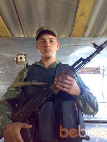 Фото мужчины yhdf6, Новокузнецк, Россия, 29
