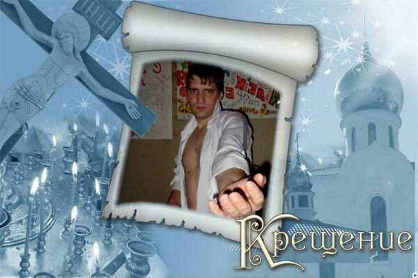 Фото мужчины Александр, Красноярск, Россия, 32