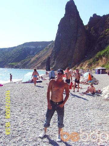 Фото мужчины aleksandr, Кривой Рог, Украина, 33