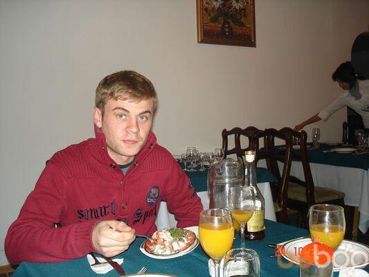 Фото мужчины Tatarin, Алматы, Казахстан, 31