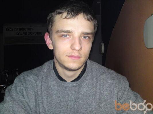 Фото мужчины DeNDRoPaRK, Кривой Рог, Украина, 29