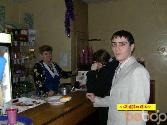 Фото мужчины Stasensh, Одесса, Украина, 28