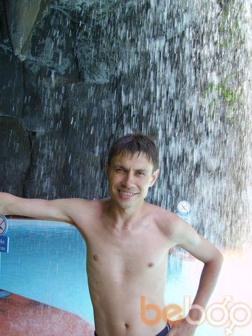 Фото мужчины Динар, Уфа, Россия, 38