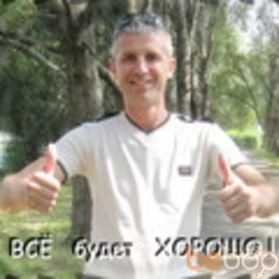 Фото мужчины edward, Черновцы, Украина, 42