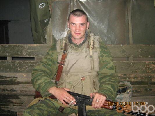 Фото мужчины Слава, Тирасполь, Молдова, 32