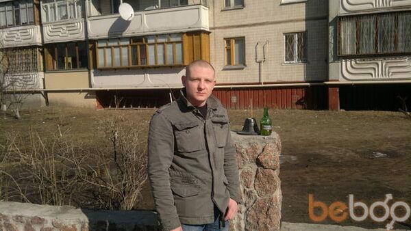 Фото мужчины Эдик, Киев, Украина, 31