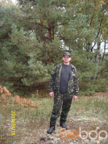 Фото мужчины kardan, Днепродзержинск, Украина, 37