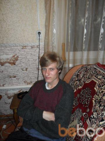 Фото мужчины Voldestrit, Петропавловск, Казахстан, 24