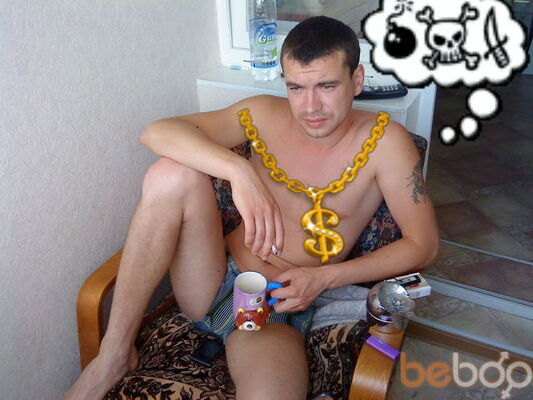 Фото мужчины cezar, Кишинев, Молдова, 33