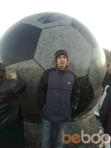 Фото мужчины Жекан123, Макеевка, Украина, 24