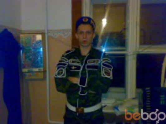 Фото мужчины nic7, Саратов, Россия, 28
