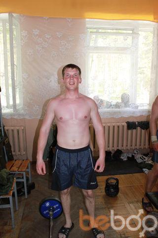 Фото мужчины Maxim, Академгородок, Россия, 29