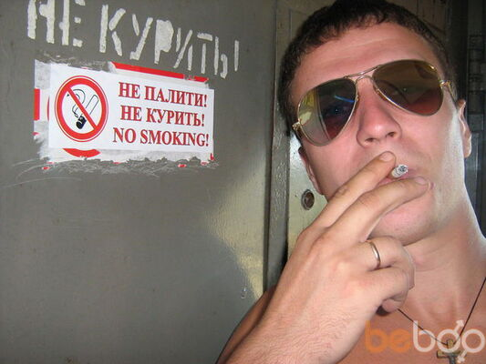 Фото мужчины Артур, Черкассы, Украина, 33
