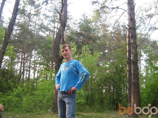 Фото мужчины misha1980, Боярка, Украина, 37