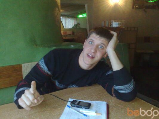 Фото мужчины Hakon, Киев, Украина, 28