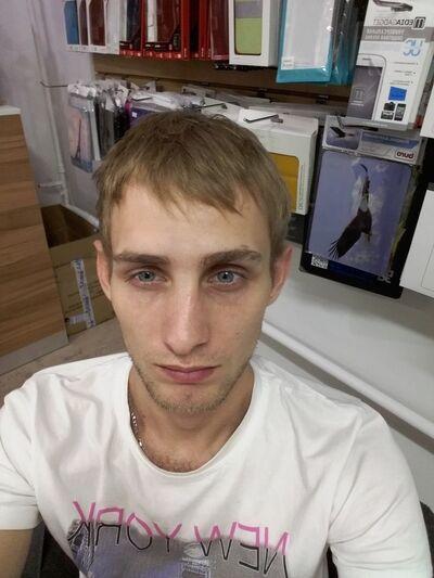 Фото мужчины вячеслав, Керчь, Россия, 27