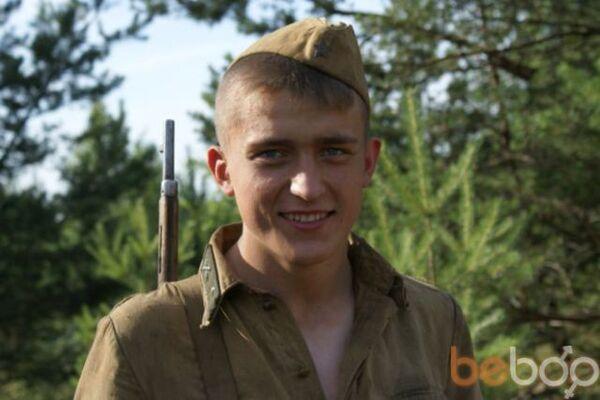 Фото мужчины babonx, Молодечно, Беларусь, 28