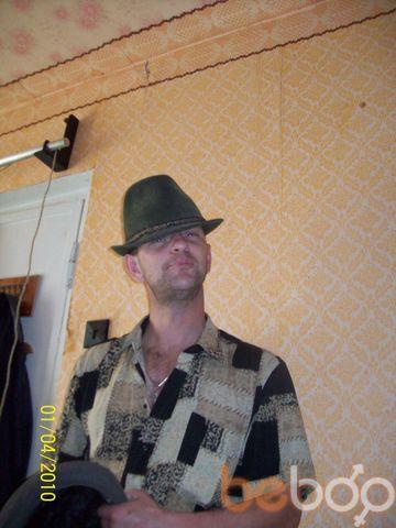 Фото мужчины дрон, Курск, Россия, 42