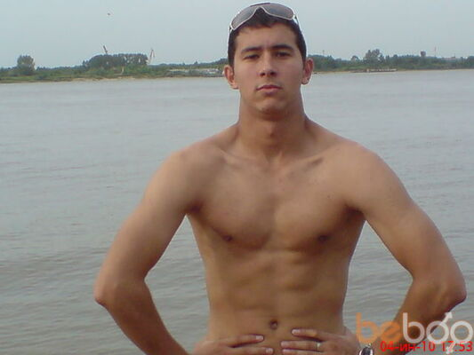 Фото мужчины Красавчик, Нижний Новгород, Россия, 26