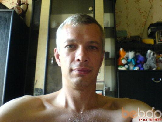 Фото мужчины s1971x, Киев, Украина, 46