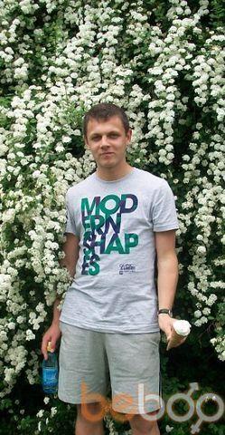 Фото мужчины tiesto, Дрогобыч, Украина, 28