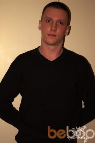 Фото мужчины di84ma, Самара, Россия, 34