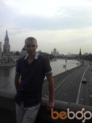 Фото мужчины MaximuS, Ижевск, Россия, 28