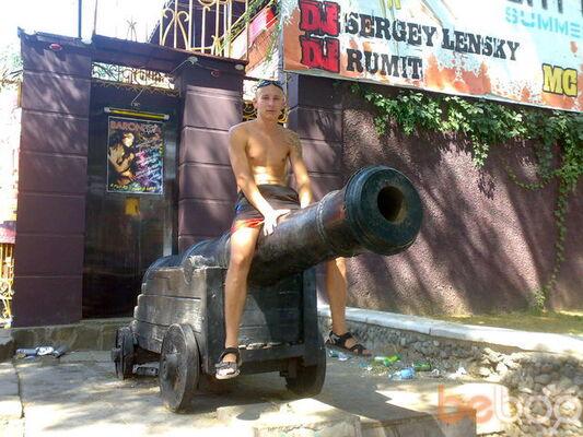 Фото мужчины 0938942748, Миргород, Украина, 32