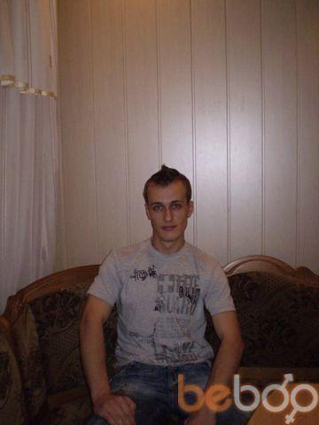 Фото мужчины diego10, Донецк, Украина, 30