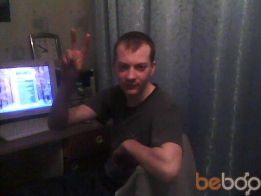 Фото мужчины CRYSIS, Воронеж, Россия, 31