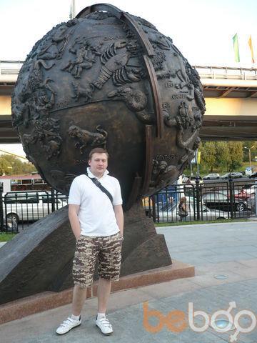 Фото мужчины Славик, Москва, Россия, 33