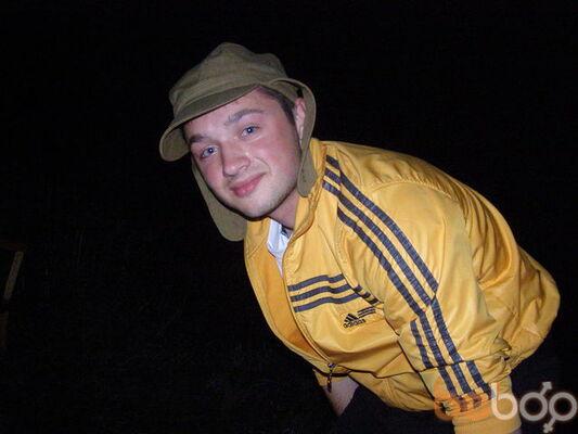 Фото мужчины дениска, Коростень, Украина, 28