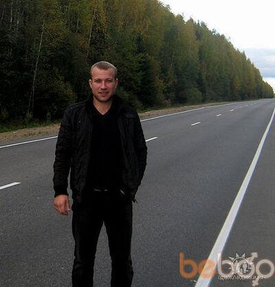 Фото мужчины glori, Тирасполь, Молдова, 34