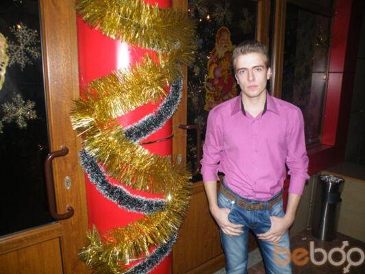 Фото мужчины МаЧо, Алматы, Казахстан, 24
